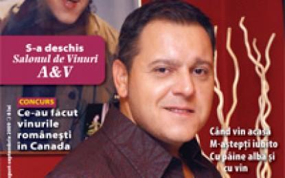 A aparut numarul 31 al revistei Romanian Wine Art