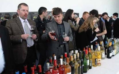 Programul oficial al Vinvest 2011
