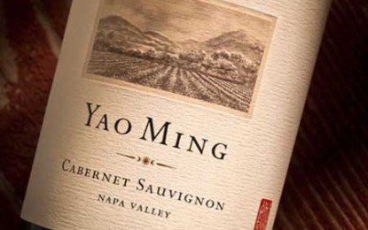 Yao Ming a renunțat la baschet și a trecut la vin