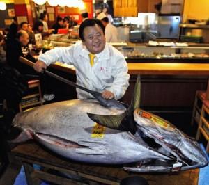 Cel mai scump ton din lume a costat aproape 2 milioane de dolari