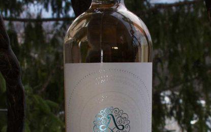 Nativus Chardonnay 2016, Crama Averești