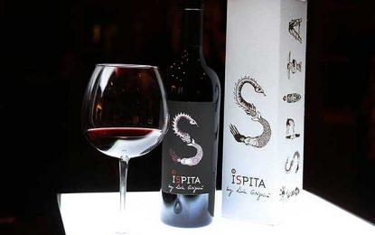 Crama Oprișor a lansat litera S din colecția Ispita by Liviu Grigorică