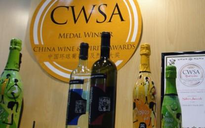 10 (sau poate 8?) medalii pentru Segarcea la China Wine & Spirits Awards