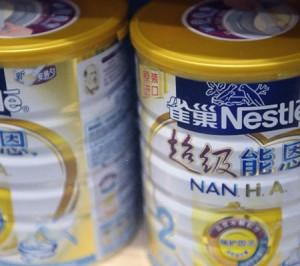 Din cauza anchetei autorităților, Nestlé anunță micșorarea prețului laptelui praf pentru bebeluși