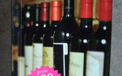 Ghidul vinul.ro