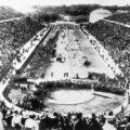 Olimpiada Atena 1896