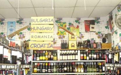 Vinurile românești devin populare la New York
