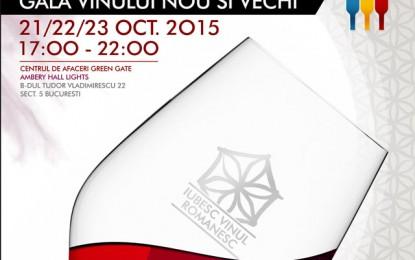 """""""Gala vinului nou și vechi"""" va avea loc în zilele de 21-23 octombrie, la Green Gate"""