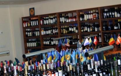 Palmaresul Concursului Internațional de Vinuri București 2013 (IWCB 2013)